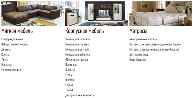 мебель краснодар каталог мебели и цены из белоруссии
